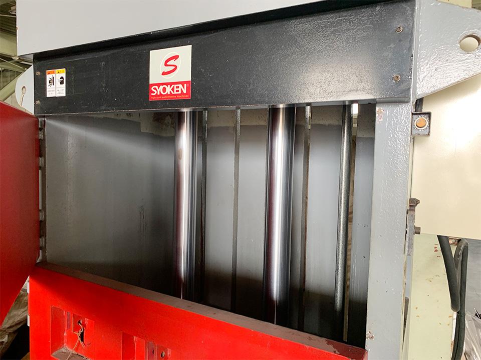 中古 圧縮梱包機EP60
